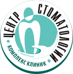 Центр Стоматологии - Логотип