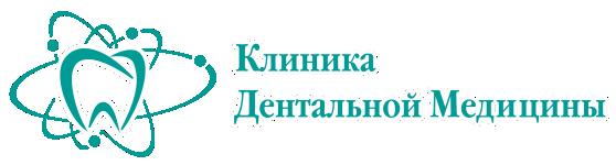 Денмед - логотип