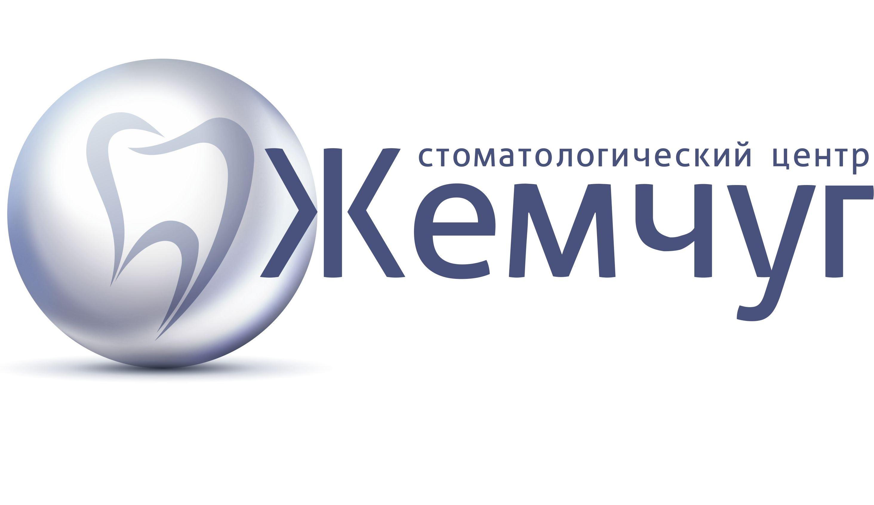 Жемчуг логотип