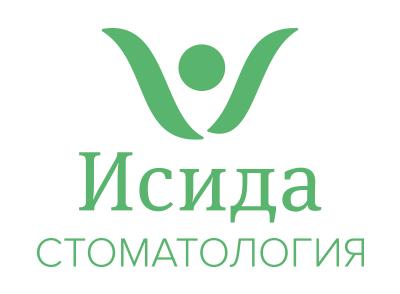 Исида стоматология логотип