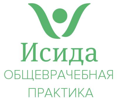 Исида логотип