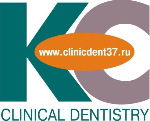 Клин-стом логотип
