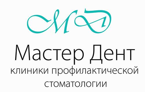 Мастер-дент логотип