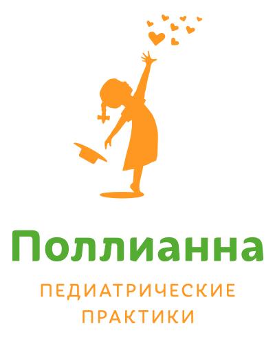 Поллианна логотип