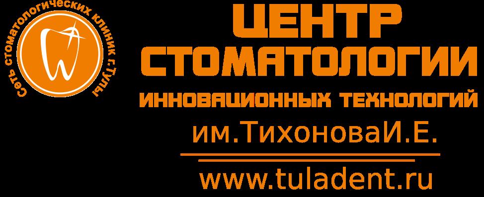 Туладент логотип