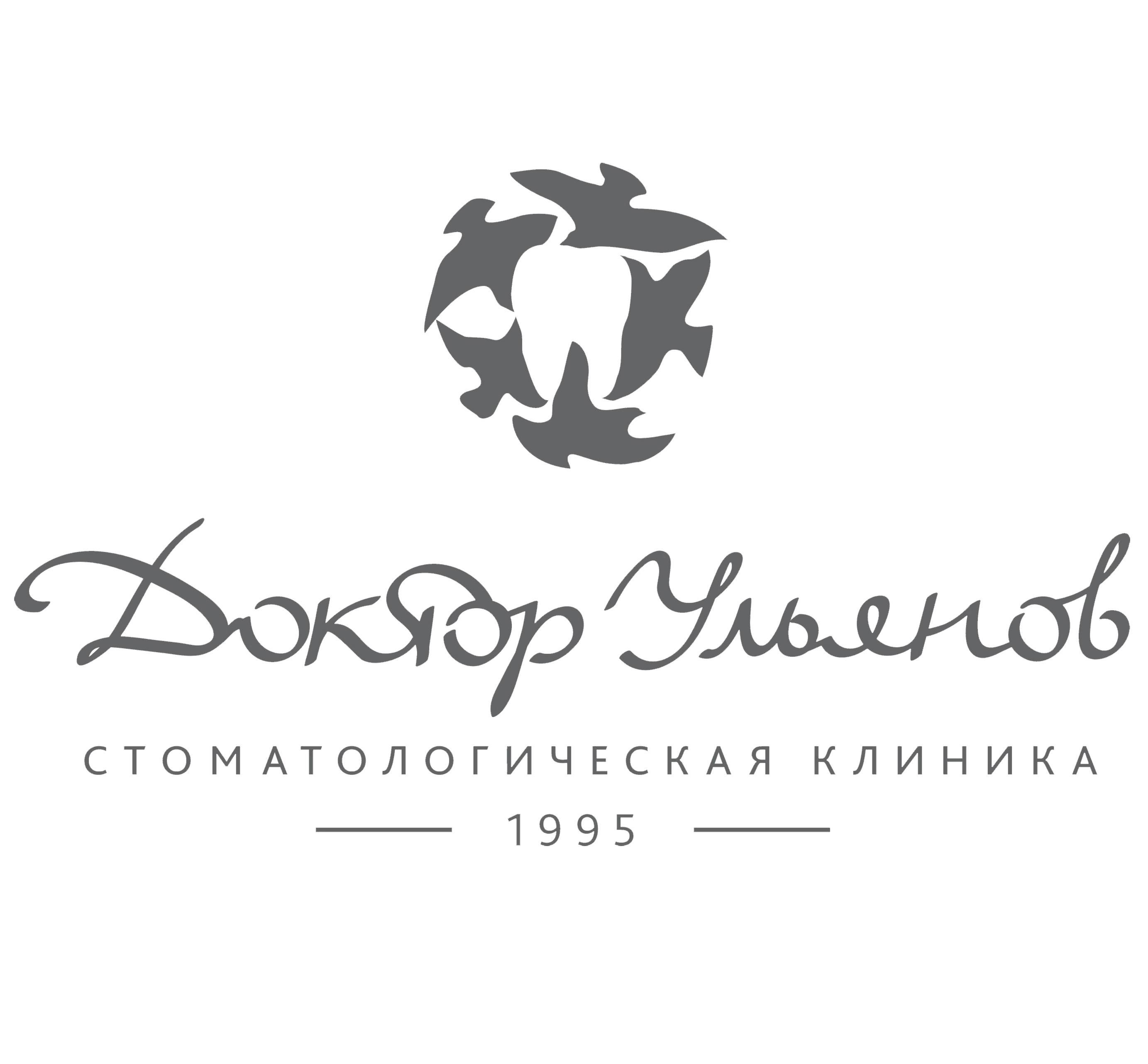 Доктор Ульянов логотип
