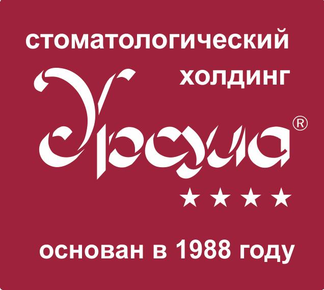 Урсула логотип