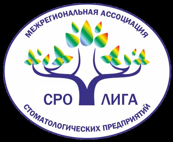 ligadent-logo